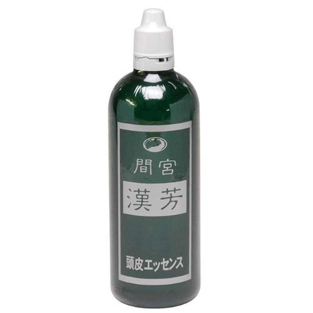 カウンターパートアジアコールドマミヤンアロエ 漢芳頭皮エッセンス 210ml