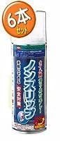 イサム塗料 ノンスリップi 6本セット(300ml×6) 磁器タイルすべり止め塗料