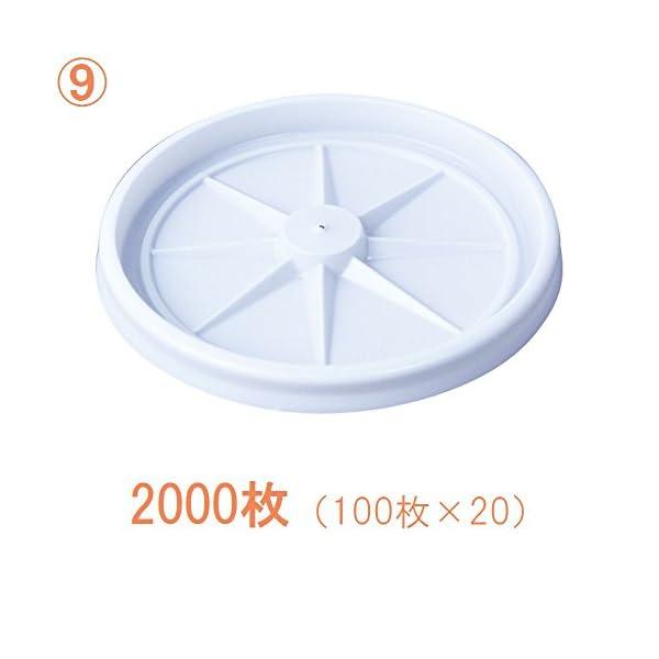 日本デキシー 業務用リッド(蓋) 80Φ乳白リ...の紹介画像2