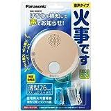 Panasonic  けむり当番薄型2種 電池式・単独型 和室色 SHK6030YP SHK6030YP