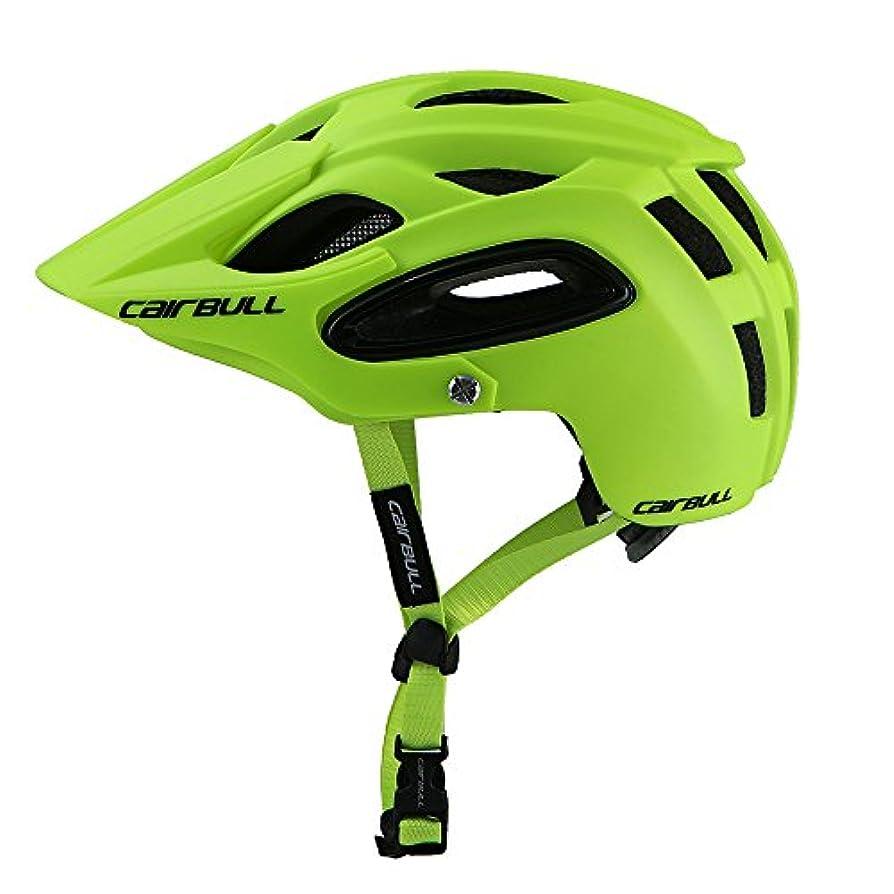 シャーク若者コークスLIXADA 自転車 ヘルメット 超軽量EPS + PCカバー MTBロードバイク ヘルメット 一体型サイクリングヘルメット サイクリング 安全ヘルメット