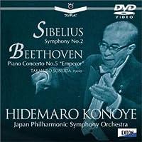 シベリウス : 交響曲第2番 [DVD]