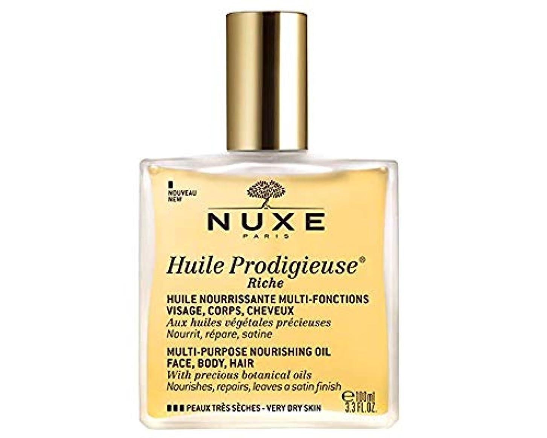 ニュクス NUXE プロディジュー オイル 100ml 1本で髪?体?顔に使えるマルチ美容オイル スキンケア (香水/コスメ)