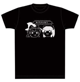 ゆっくりしていってね Tシャツ (S, 黒)