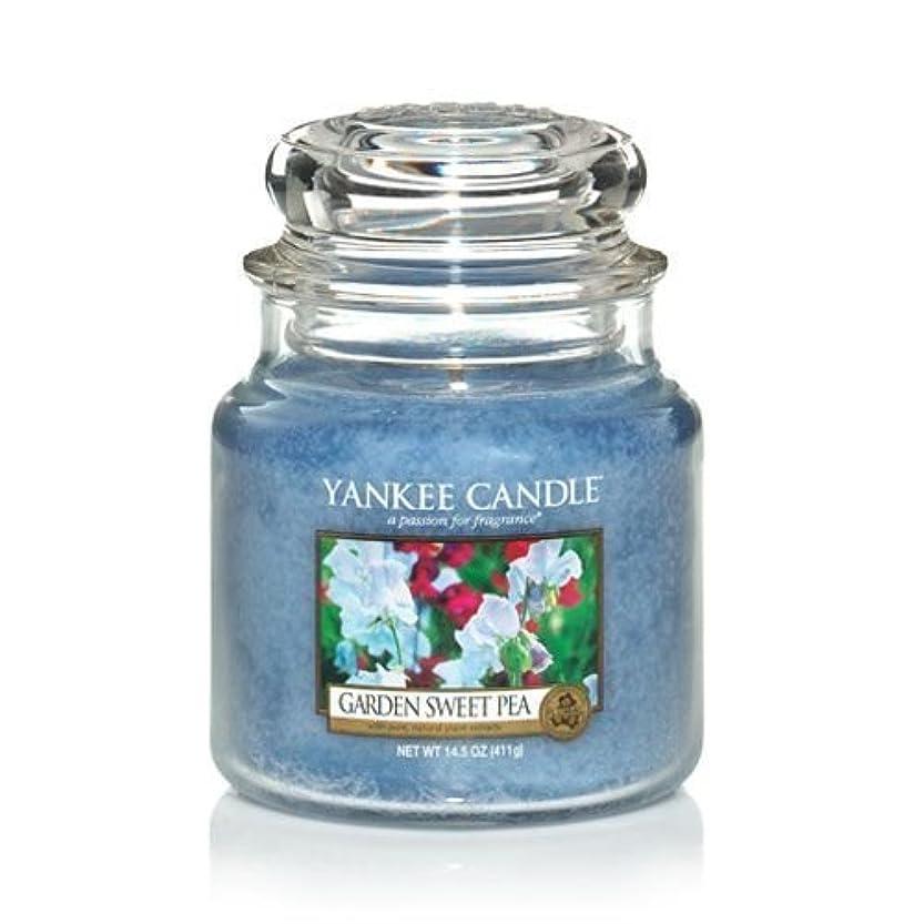 サポート異常なスペシャリストYankee Candle 14.5 Oz Jar Candle Garden Sweet Pea by Yankee Candle [並行輸入品]