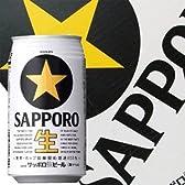 サッポロ 生ビール黒ラベル 350ml×24本