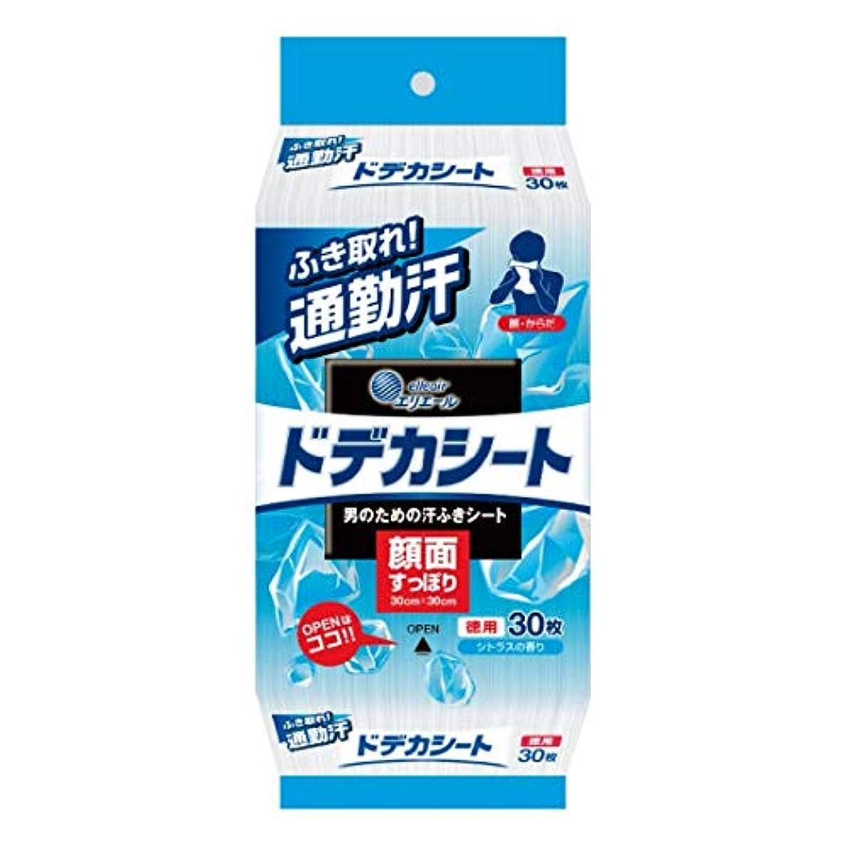 鎮静剤摘むこっそりエリエール 汗拭きシート 顔?ボディ ドデカシート for MEN 徳用 30枚(顔面すっぽり 30cm×30cm) 爽やかなシトラスの香り