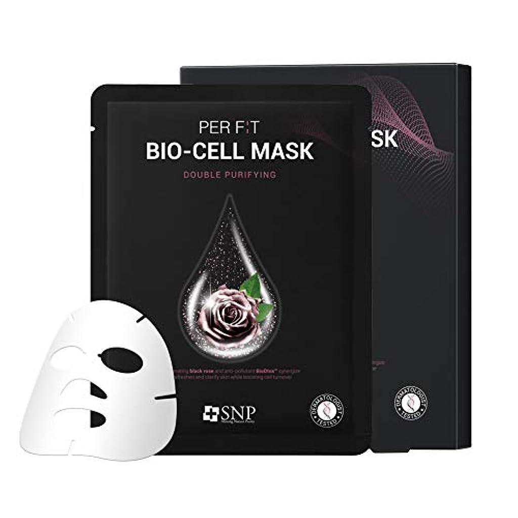 こどもの日午後セッション【SNP公式】パーフィット バイオセルマスク ダブルピュリファイング 5枚セット / PER F:T BIO-CELL MASK DOUBLE PURIFYING 韓国パック 韓国コスメ パック マスクパック シートマスク