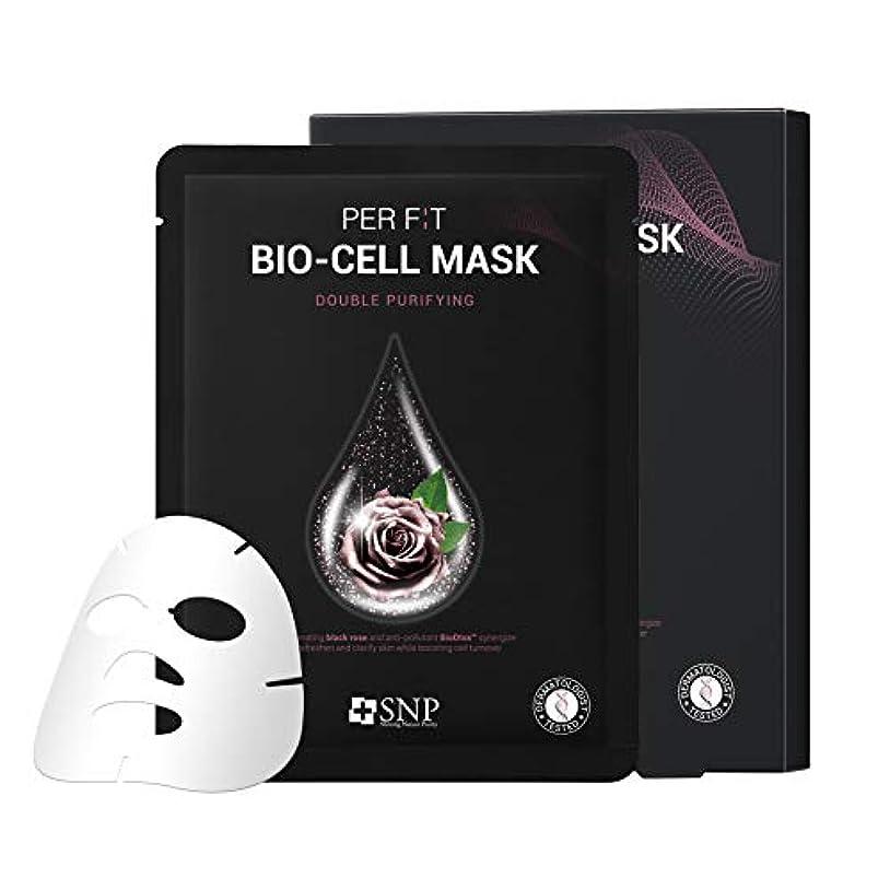 忠実な予定ゆるい【SNP公式】パーフィット バイオセルマスク ダブルピュリファイング 5枚セット / PER F:T BIO-CELL MASK DOUBLE PURIFYING 韓国パック 韓国コスメ パック マスクパック シートマスク