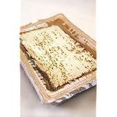 焼とうふ(木綿豆腐) 国産大豆使用
