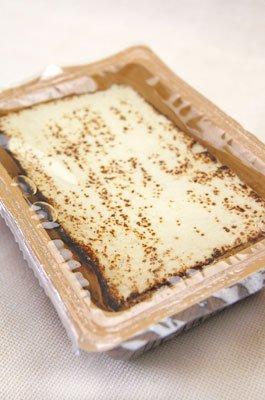 焼とうふ(木綿豆腐) 100% 国産大豆使用