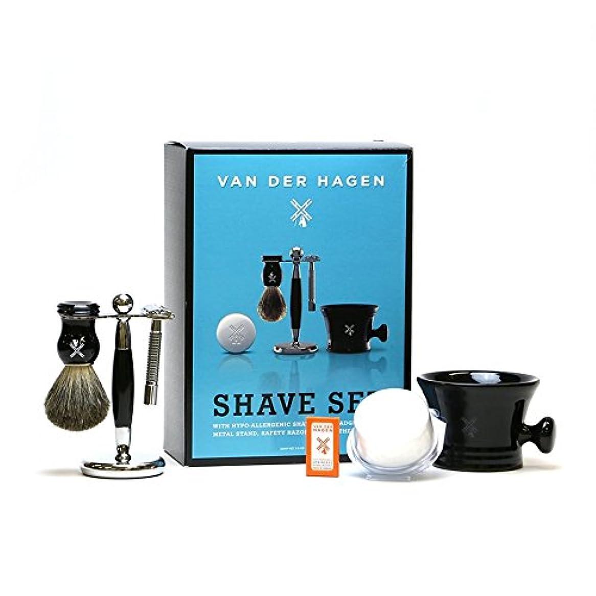 ファンブル認める援助VANDERHAGEN(米) ウェットシェービングセット ビックブルーシェイブセット 両刃 髭剃り 替刃5枚付