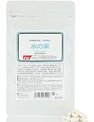 日本機能性医学研究所 水素カプセル 「水の素」水素サプリ 60カプセル
