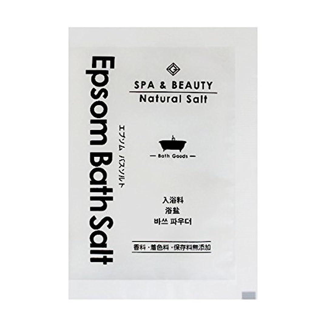 させる秘密のだます入浴剤 エプソム バスソルト 24個