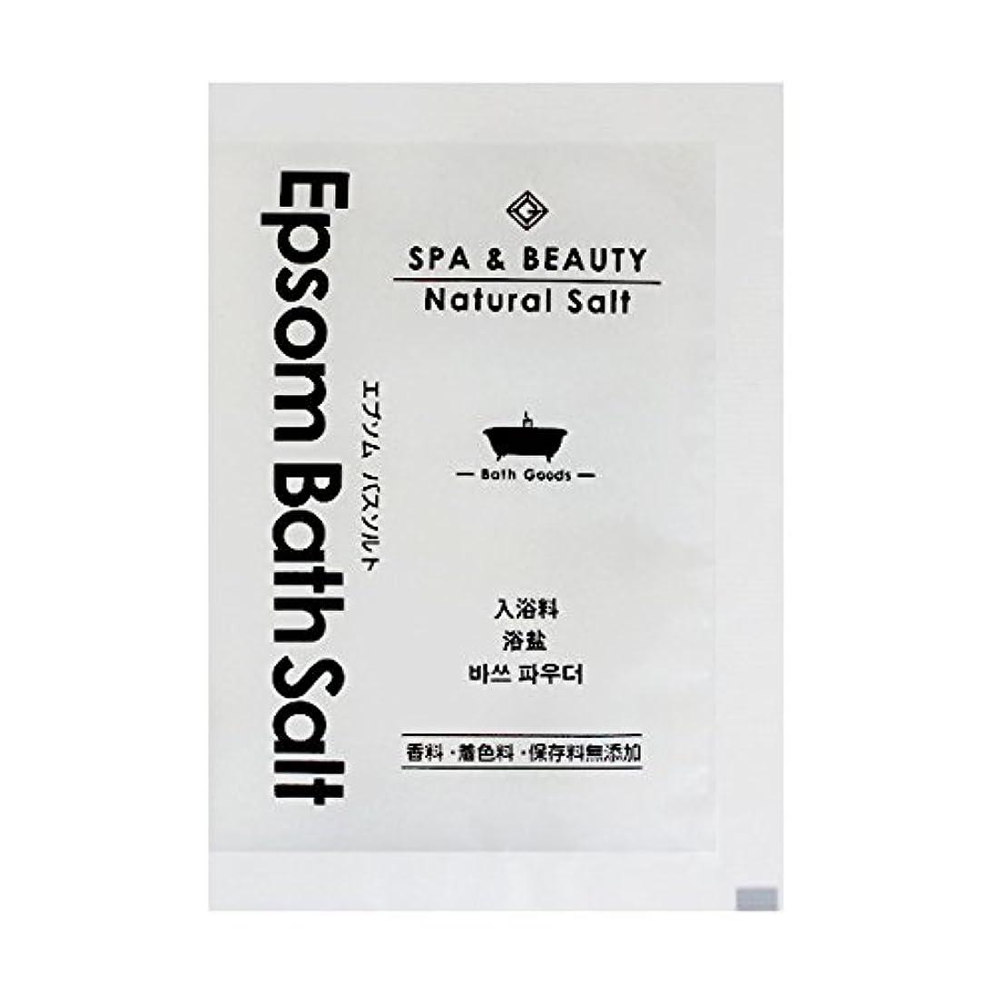 扇動事業内容デュアル入浴剤 エプソム バスソルト 24個
