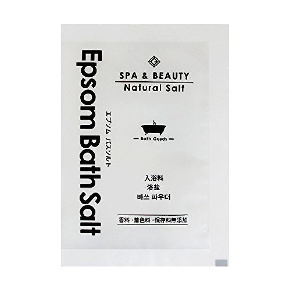 職人でる軽く入浴剤 エプソム バスソルト 24個
