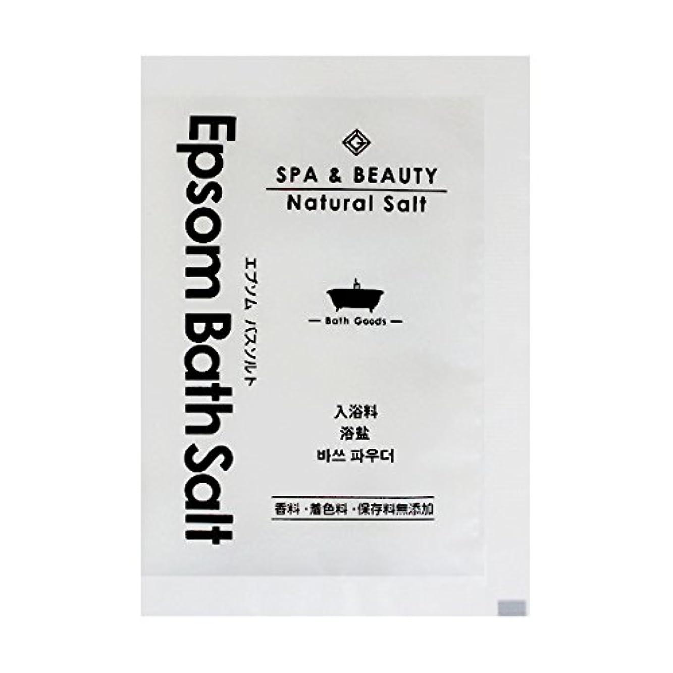 程度処方するプレミア入浴剤 エプソム バスソルト 24個