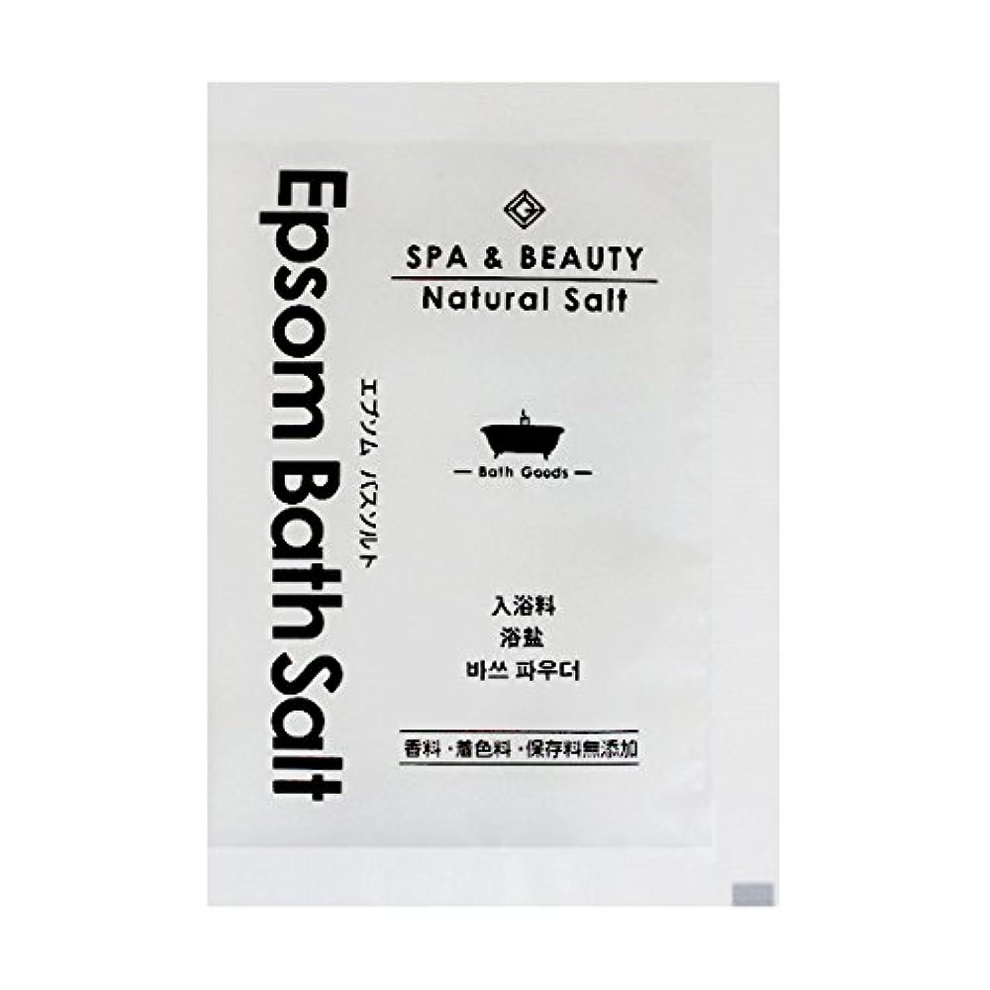 異形境界奇妙な入浴剤 エプソム バスソルト 24個
