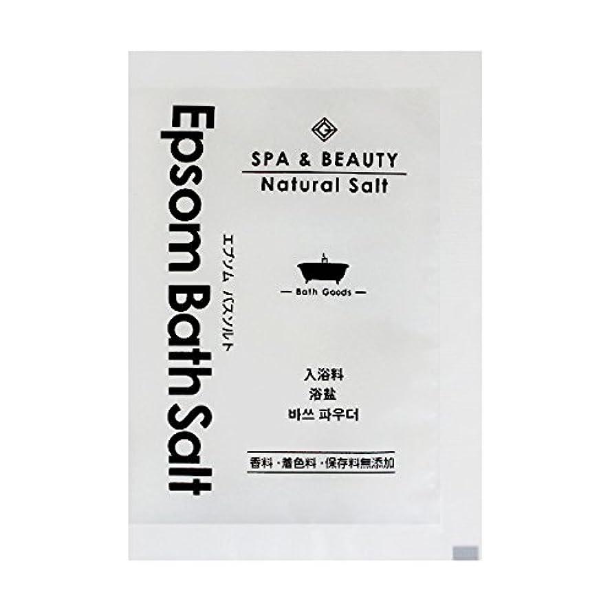 ステップ着る密度入浴剤 エプソム バスソルト 24個