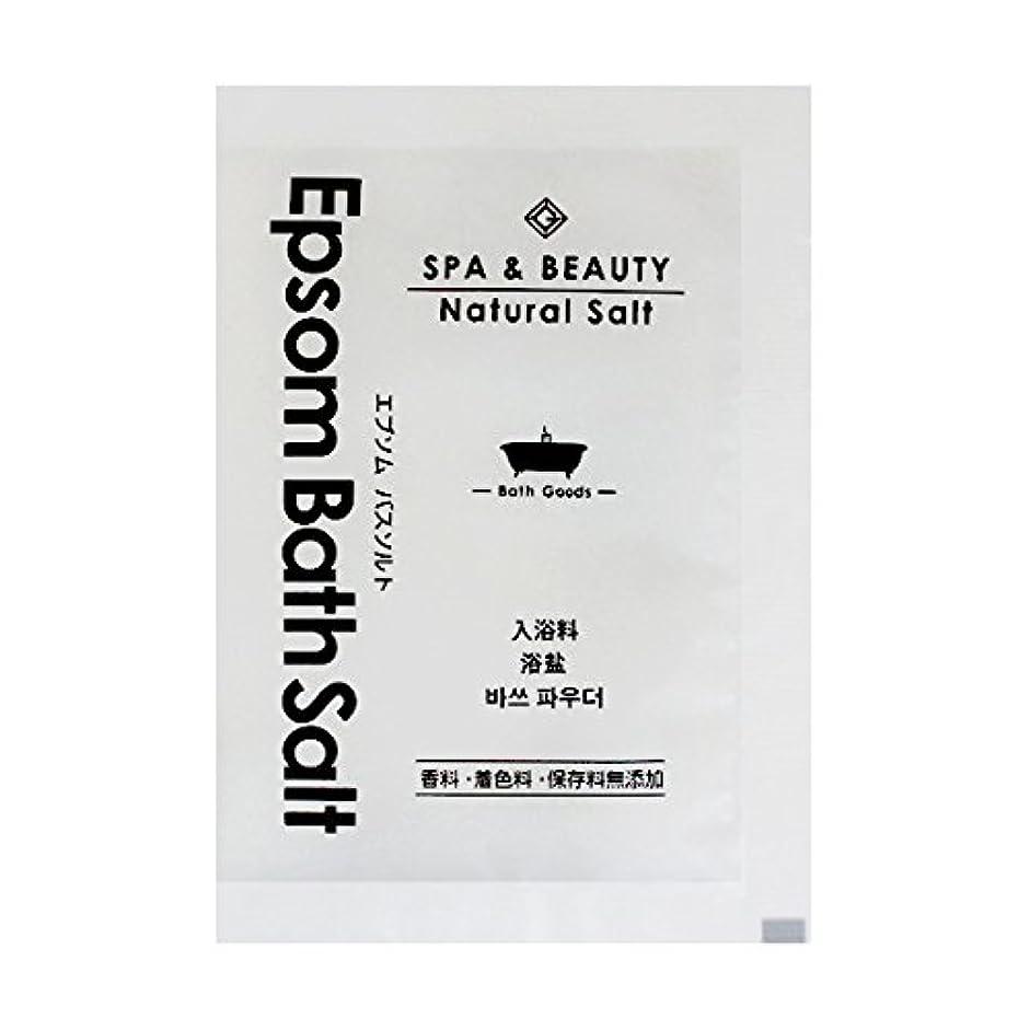 タイプライター再編成する自動入浴剤 エプソム バスソルト 24個