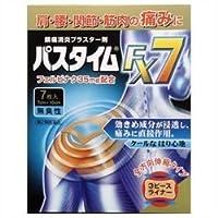 【第2類医薬品】パスタイムFX7 7枚 ×2 ※セルフメディケーション税制対象商品