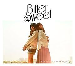 Bitter & Sweet「贈りものには愛がある」のジャケット画像
