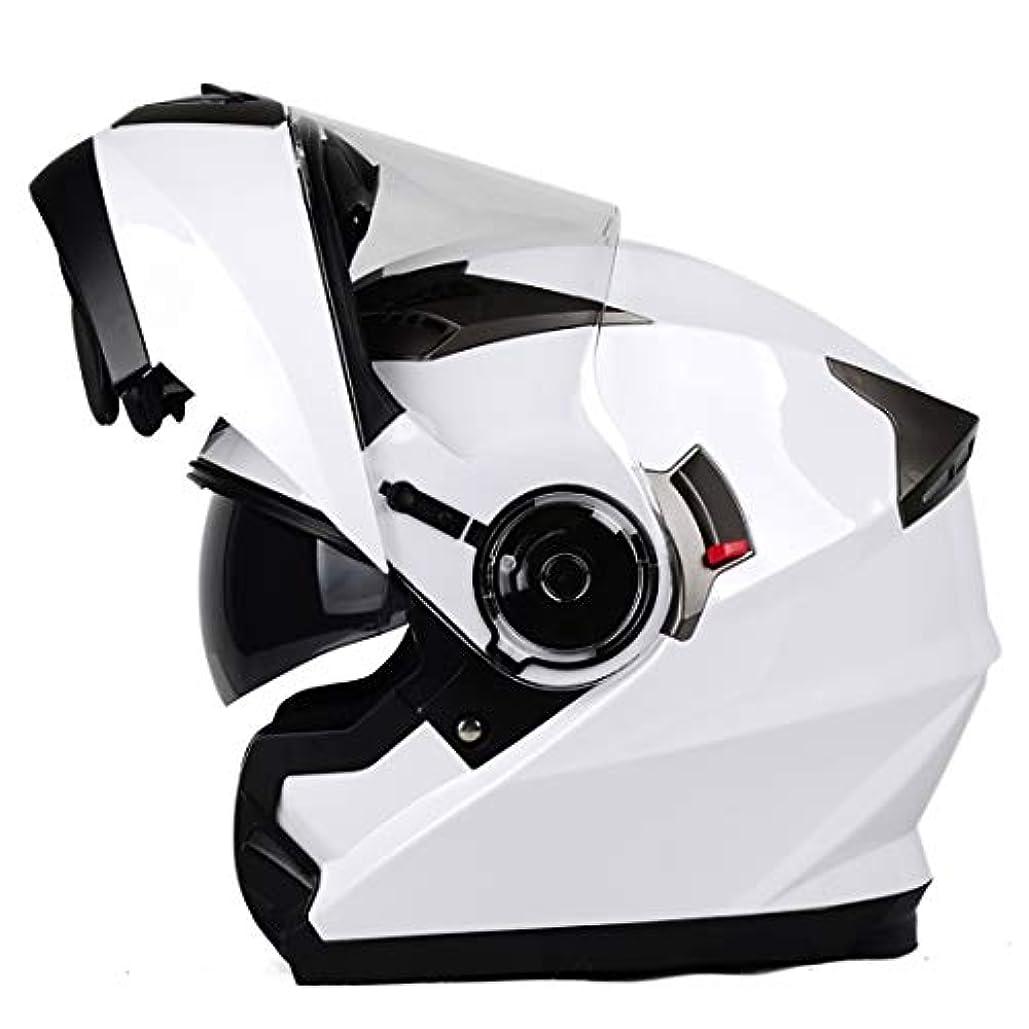 メンダシティステージギャングスターABS素材四季HD防曇ミラーフルフェイスヘルメットオートバイオフロードレース、ユニセックスフルフェイスヘルメット 自転車アクセサリ (Size : White)