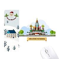 ロシアの大聖堂のパターンのイラスト サンタクロース家屋ゴムのマウスパッド