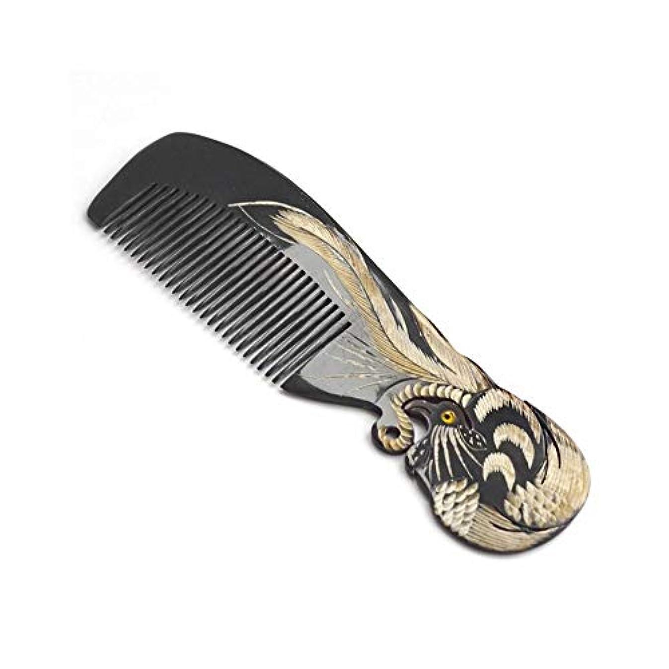 両方ファブリック休憩するZYDP 黒髪の櫛の反静的な木の良い歯の櫛 - 天然水牛の角の櫛の孔雀のデザイン (色 : 099B)