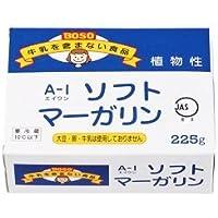 ボーソー油脂 【冷蔵】A-1ソフトマーガリン ×6セット