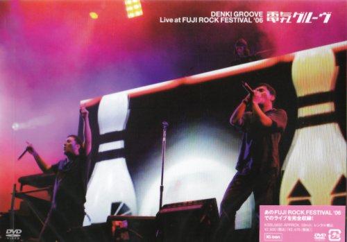Live at FUJI ROCK FESTIVAL '06 [DVD]の詳細を見る