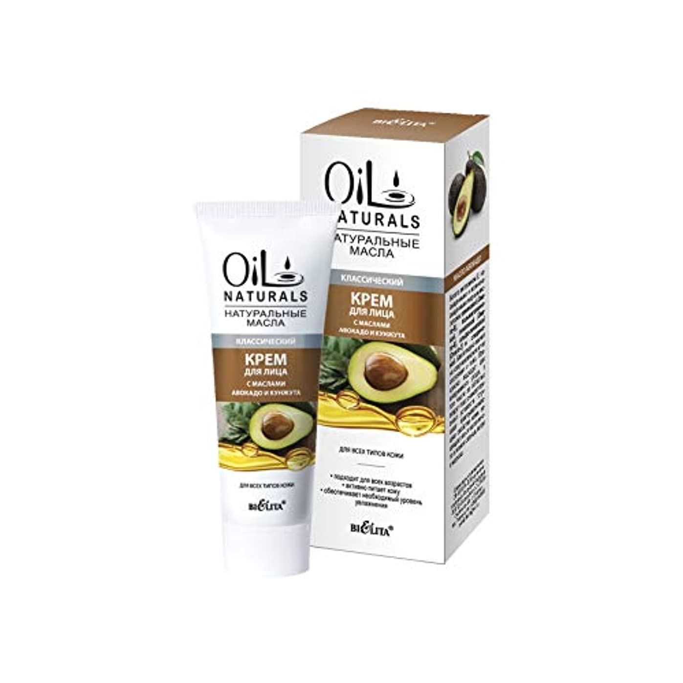ファイル降ろす中級Bielita & Vitex |Oil Naturals Line | Classic Moisturizing Face Cream, for All Skin Types, 50 ml | Avocado Oil,...