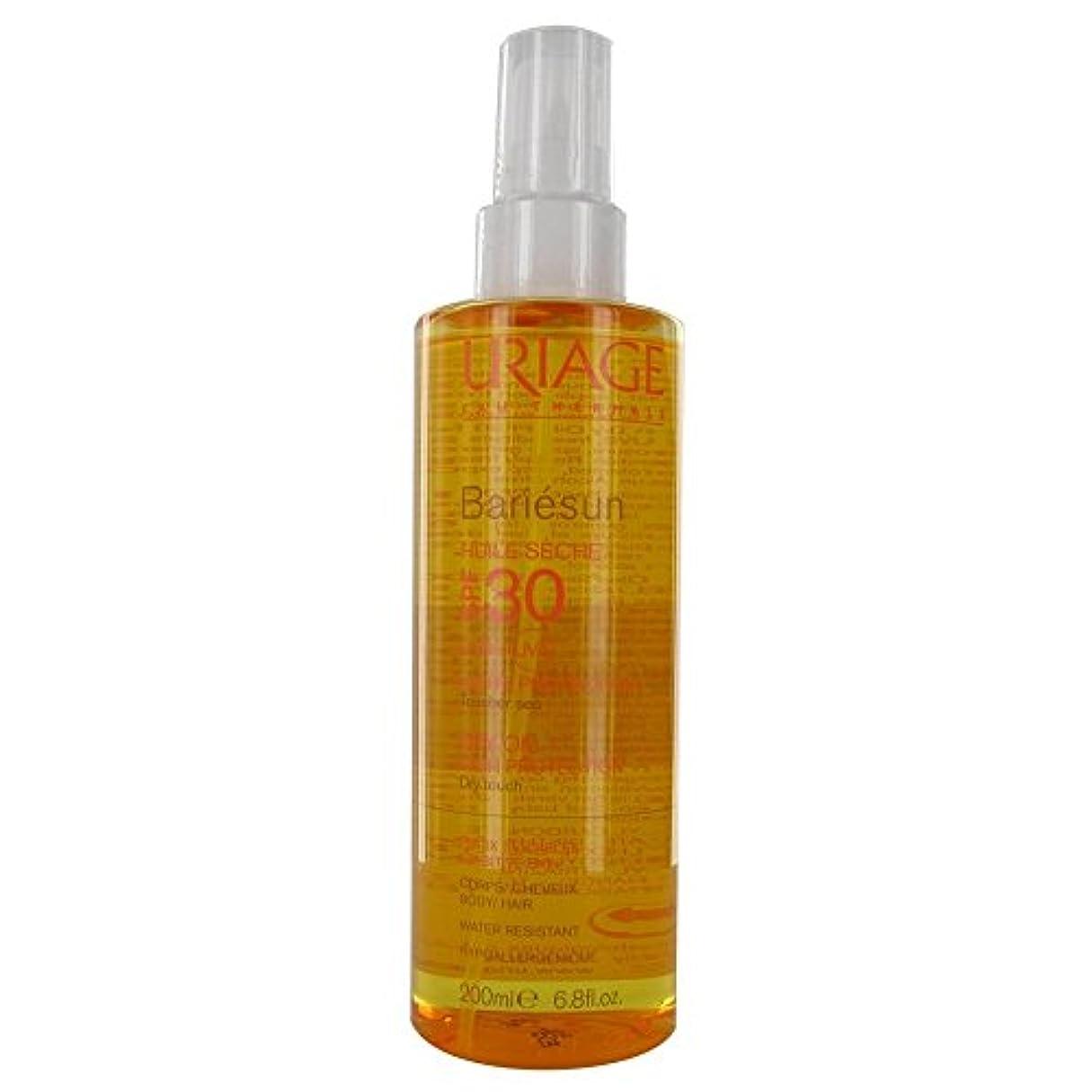 種ヒール溶けるUriage Bariesun Spray SPF 30 200ml