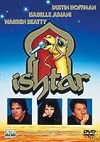 Ishtar [DVD] [Import]