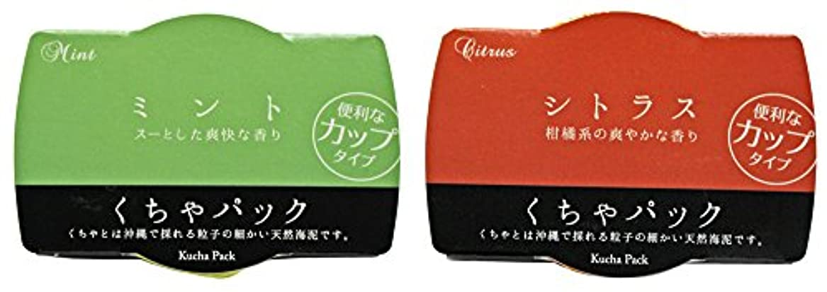 努力名前割れ目くちゃパック 4パックセット (シトラス、ミント)