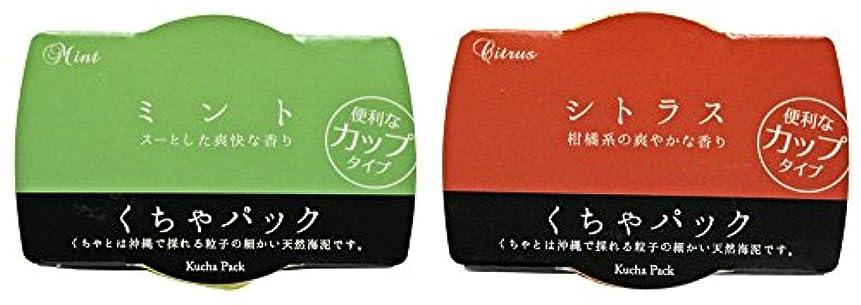 ボール驚き断片くちゃパック 4パックセット (シトラス、ミント)