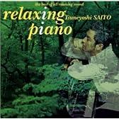 リラクシング・ピアノ