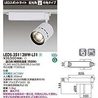 東芝ライテック LEDスポットライト 3500シリーズ 器具本体 高効率 中角タイプ 温白色 LEDS-35112WW-LS1