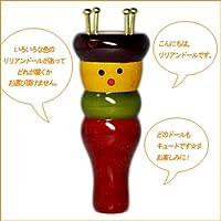 リリアンドール 4本ピン 6-99-1 <KD> o11C18