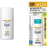 【セット買い】キュレル UVミルク SPF30 PA++ 30ml & UVローション SPF50+ PA+++ 60ml(赤ちゃんにも使えます)