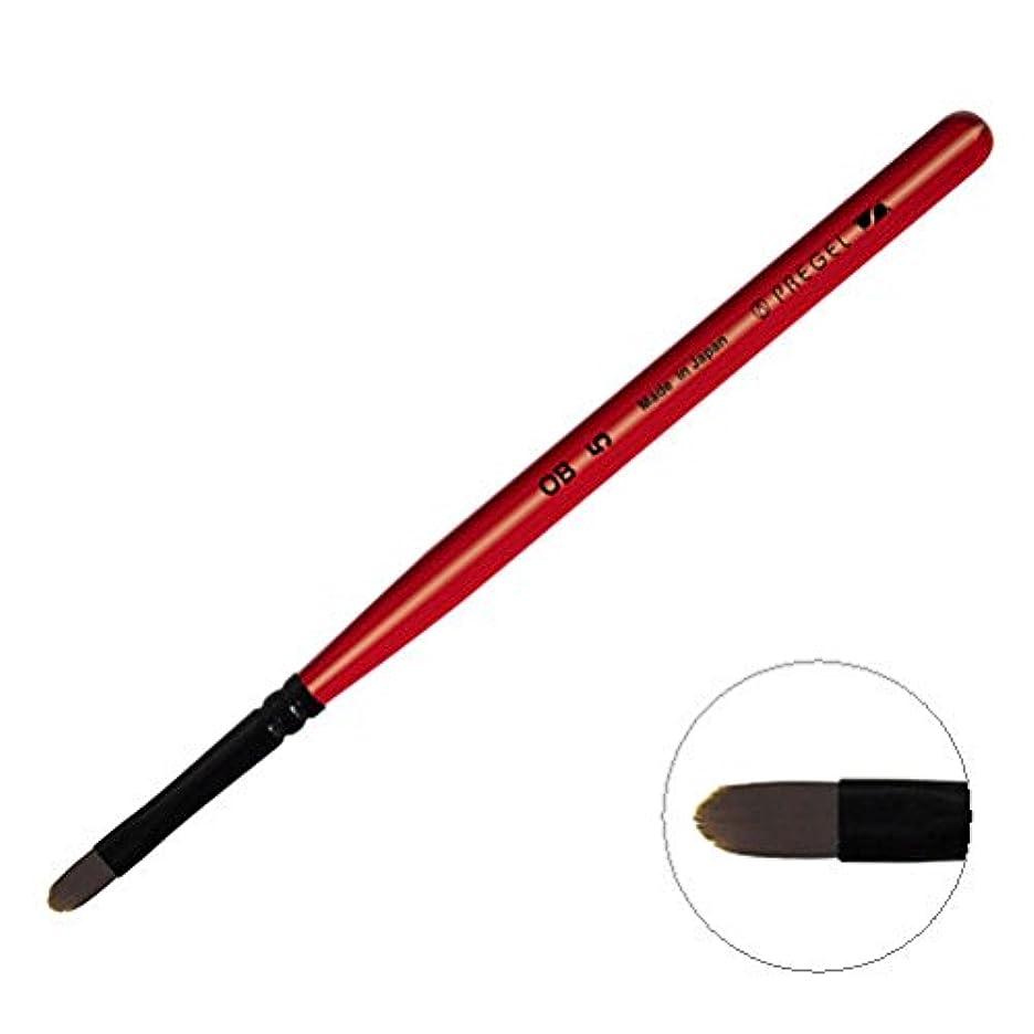 刈り取る添加同化プリジェル ネイルブラシ OB 5 平筆
