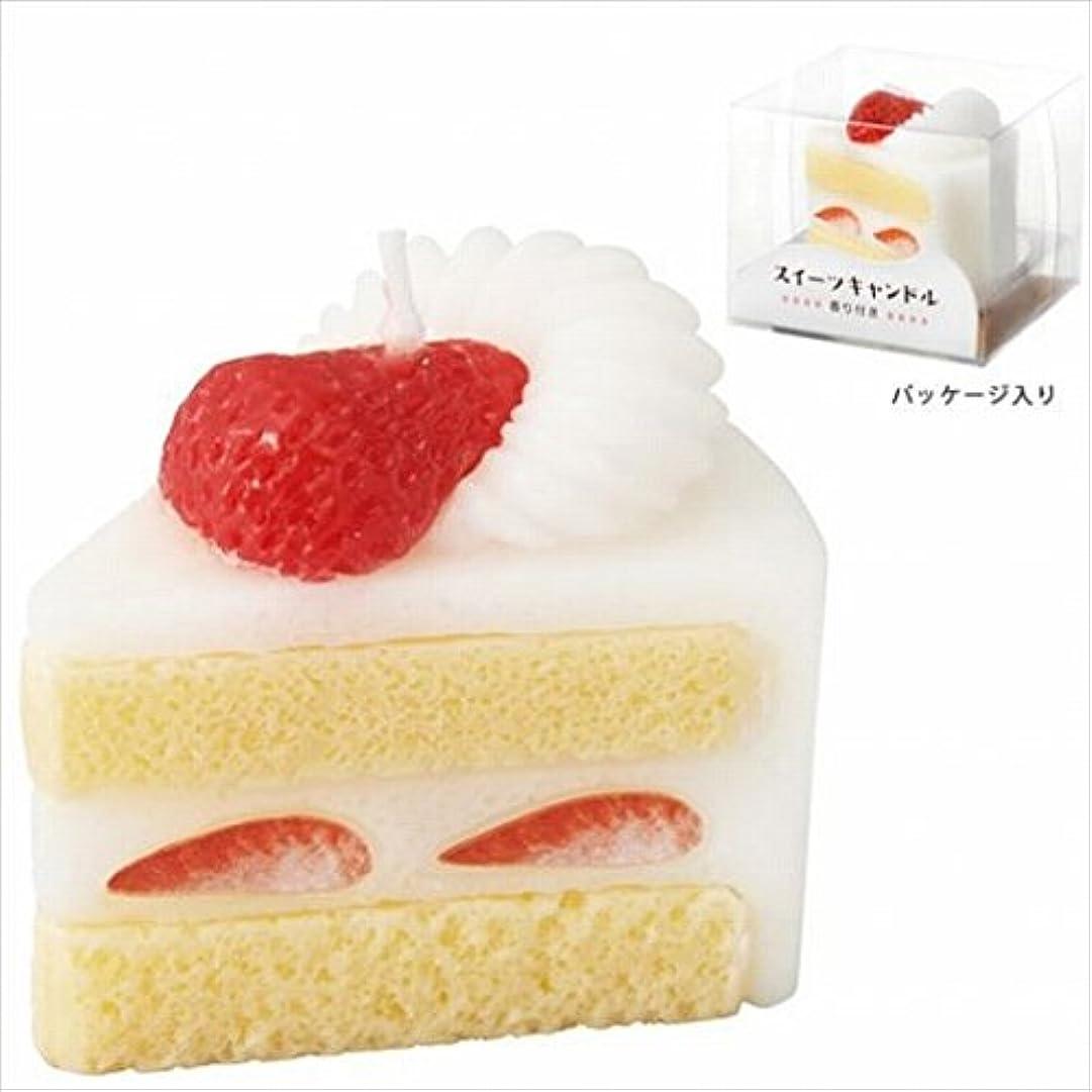 タイプライターめまいかすかなヤンキーキャンドル( YANKEE CANDLE ) スイーツキャンドル ショートケーキ