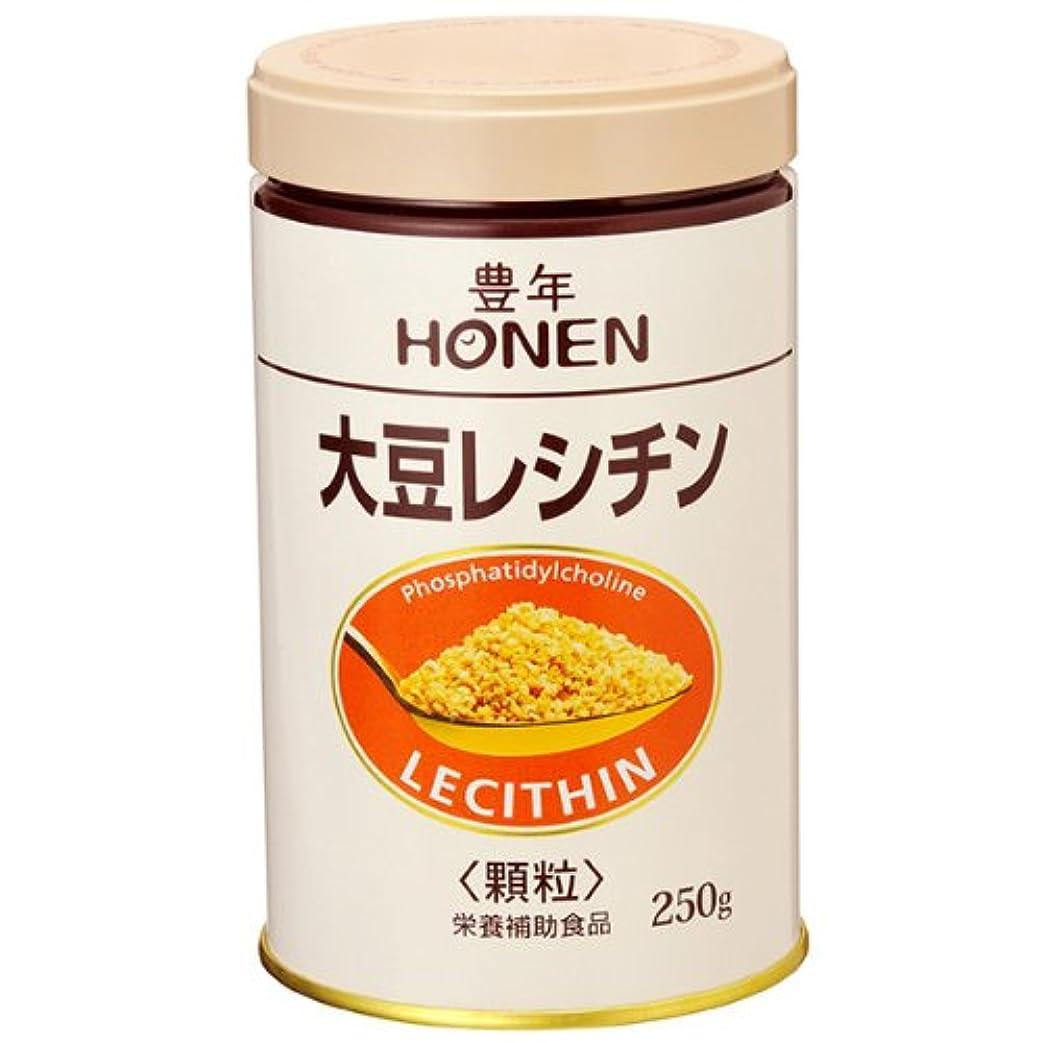 動揺させる検出豊年 大豆レシチン(顆粒250g缶)