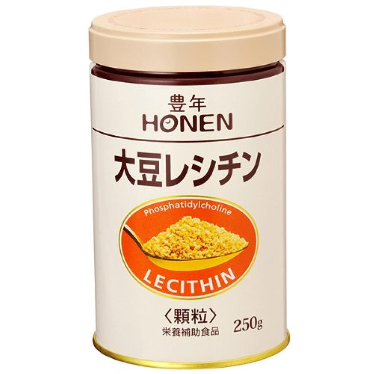 家畜口径窒息させる豊年 大豆レシチン(顆粒250g缶)