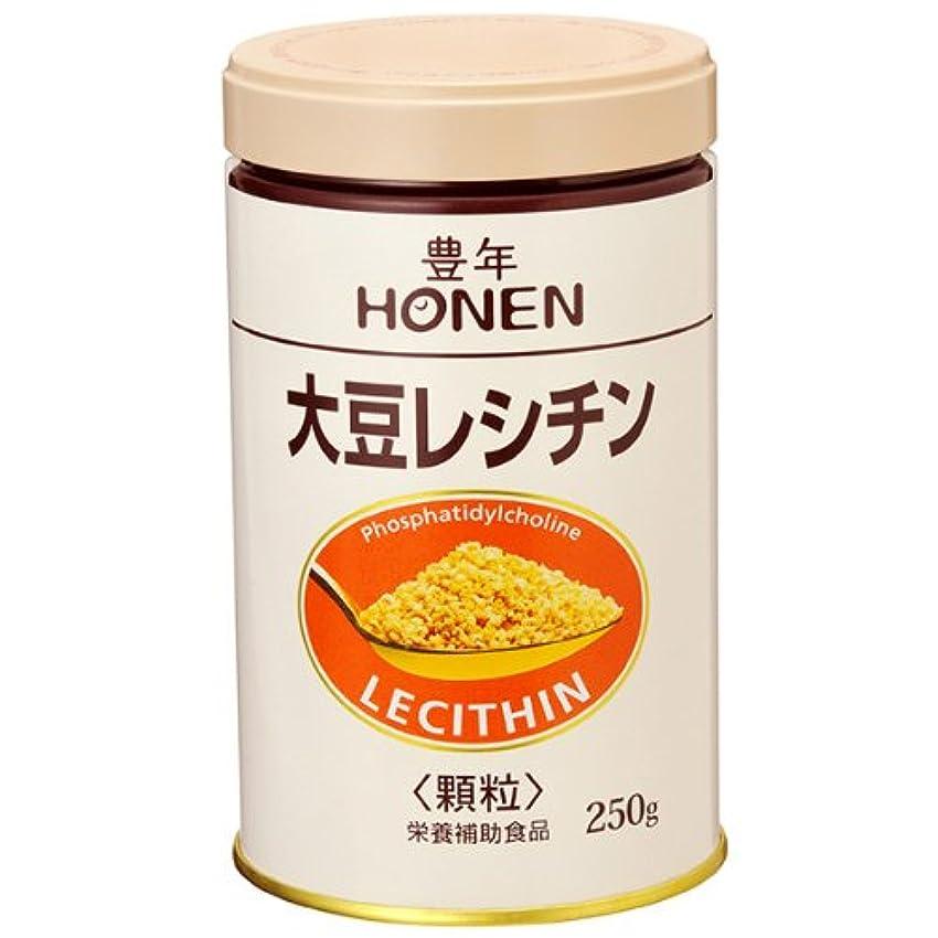 兄弟愛アルネ反対した豊年 大豆レシチン(顆粒250g缶)