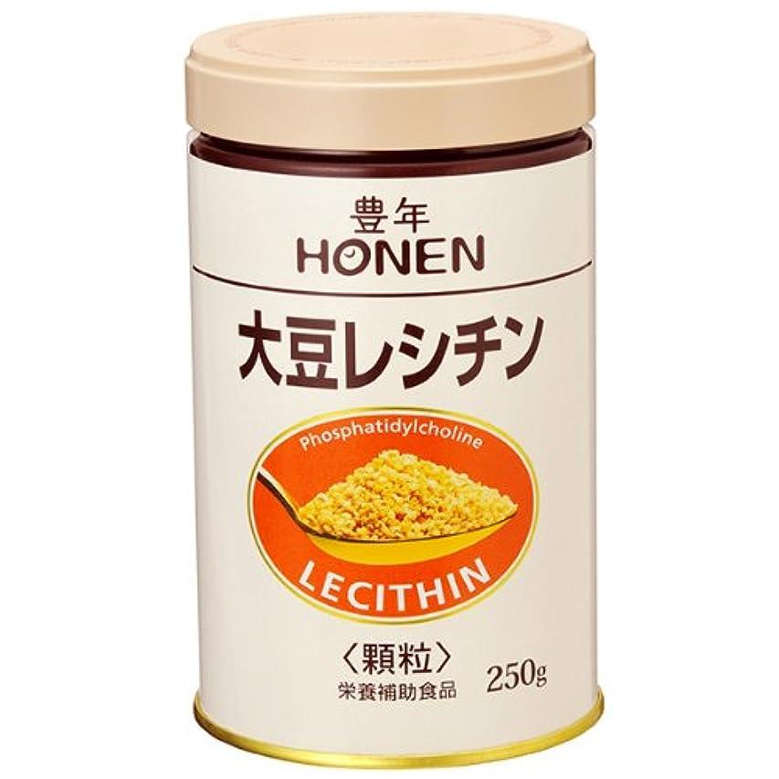 啓示バトル養う豊年 大豆レシチン(顆粒250g缶)