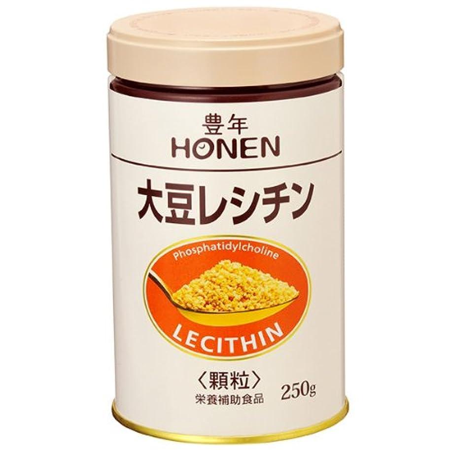 漂流スーパーフェロー諸島豊年 大豆レシチン(顆粒250g缶)