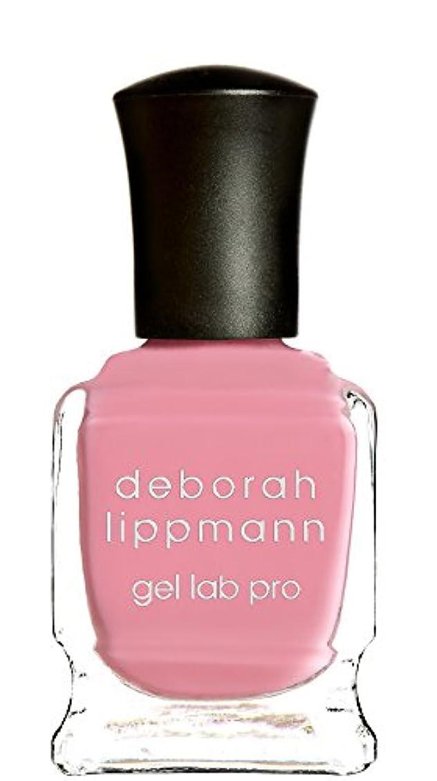 層酔うワーカー[Deborah Lippmann] デボラリップマン ポリッシュ ピンク系 15mL (ビューティースクール ドロップアウト)