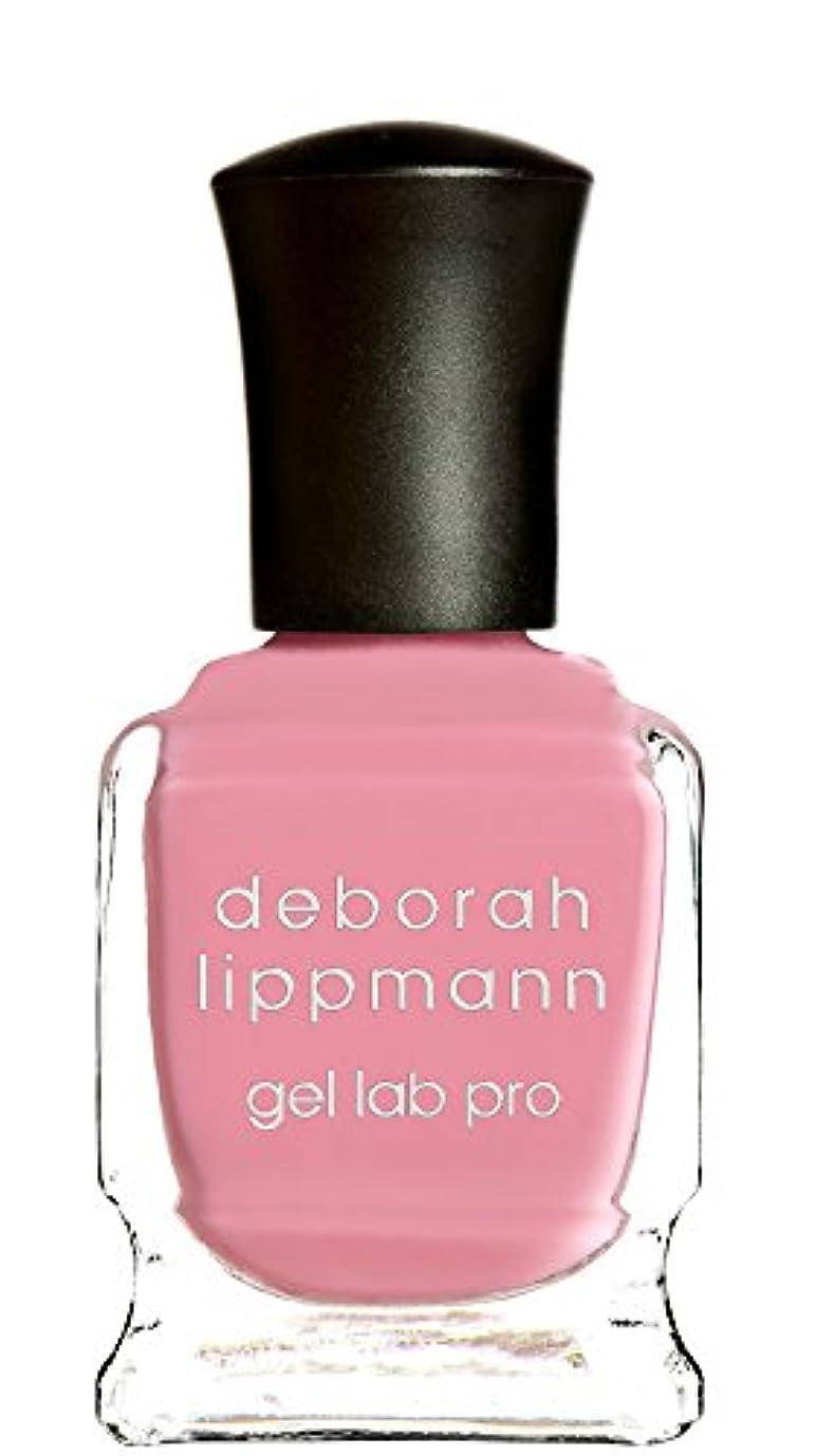 潤滑する消費者ちなみに[Deborah Lippmann] デボラリップマン ポリッシュ ピンク系 15mL (ビューティースクール ドロップアウト)