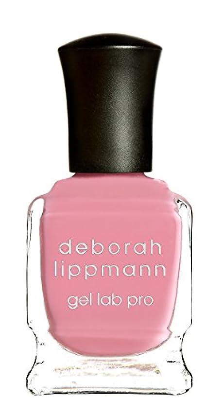 予防接種雪だるまを作る長方形[Deborah Lippmann] デボラリップマン ポリッシュ ピンク系 15mL (ビューティースクール ドロップアウト)